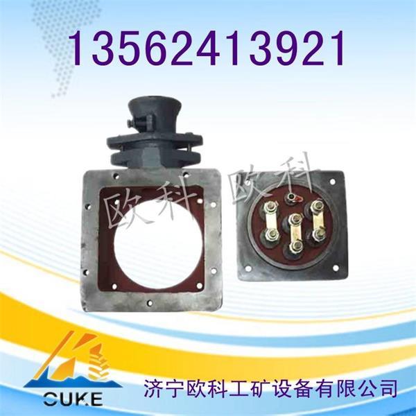 防爆高压电机接线盒 电机接线盒接线端子
