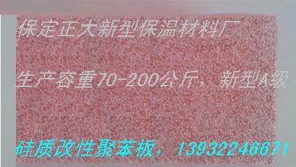合聚苯板价格 呼和浩特挤塑聚苯板批发,外墙
