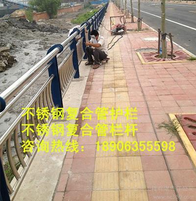 304不锈钢复合管护栏