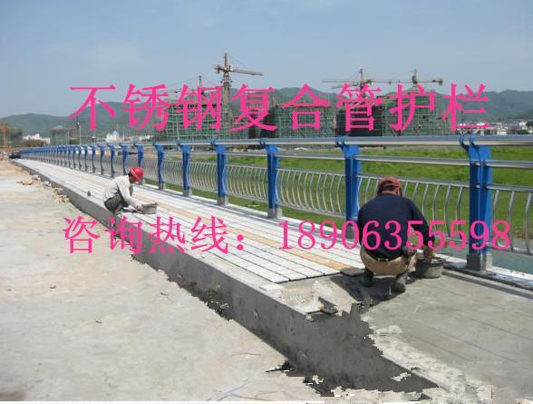 不锈钢复合管护栏 不锈钢复合管栏杆 桥梁护栏 不锈钢桥梁护栏 桥梁防图片