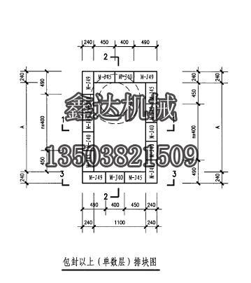 电路 电路图 电子 工程图 户型 户型图 平面图 原理图 359_404