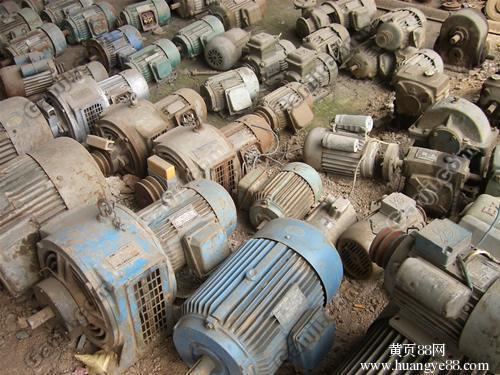 北京仓库处理废旧物资回收公司