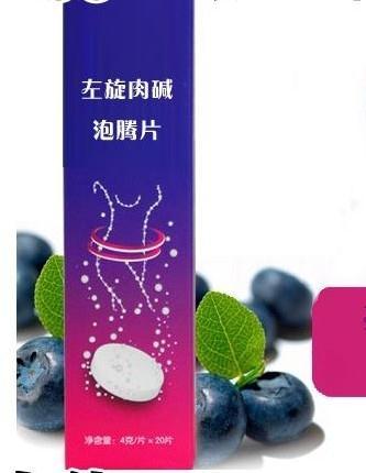 葡萄籽固体饮料加工 泡腾片加工 速溶茶固体饮料加工