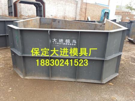 钢筋混凝土化粪池模具厂家