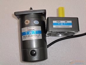 60W90W 直流电机图片