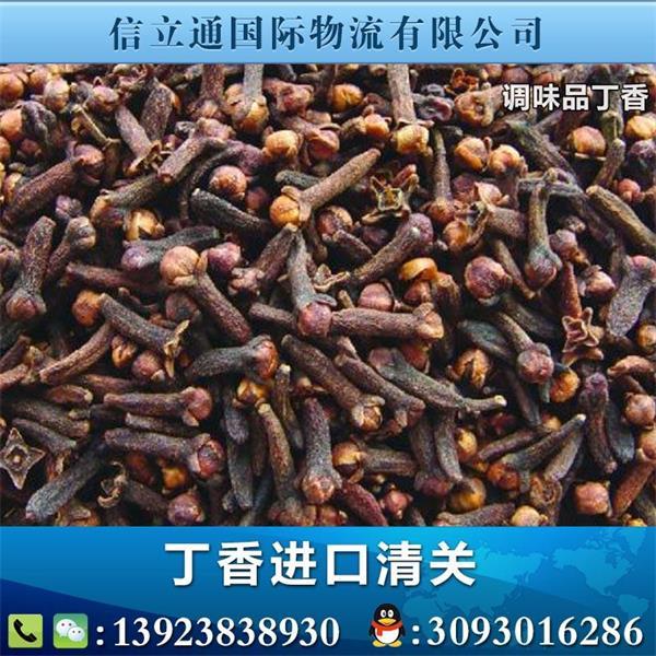 印尼辛香料进口代理清关 丁香豆蔻胡椒进口清关