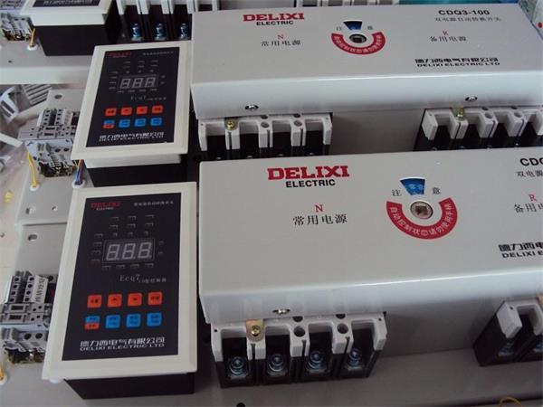 供应双电源转换开关 高仿德力西cdq3-100a-160a-250a双电源开关