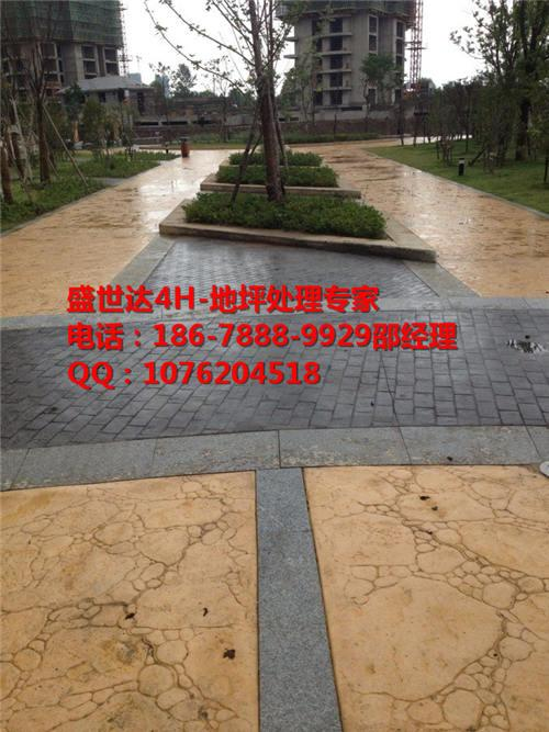 烟台彩色压花地坪 18678889929 长岛压膜地坪施工图片