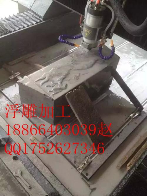 贵州遵义厂家直销墓碑龙凤图案浮雕机