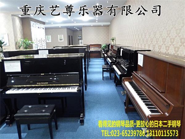 重庆销售二手钢琴重庆雅马哈钢琴重庆大型钢琴城