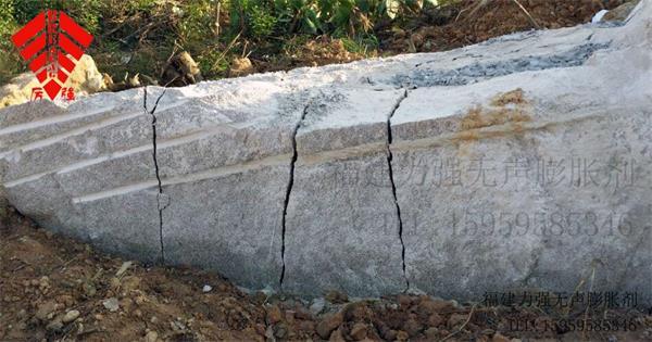 岗岩、大理石、青石、石灰石、玉石,铁矿等矿山开采;隧道和渠道开