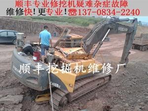 长沙市沃尔沃EC480D挖机憋车冒黑烟原因,专修厂家