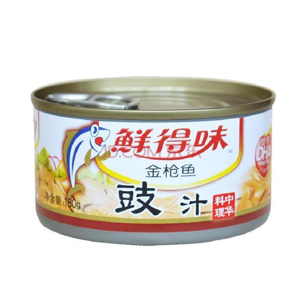 青岛鱼罐头进口清关指定代理