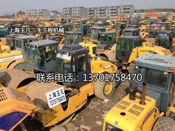 上海玉凡工贸有限公司(上海玉凡二手工程机械)