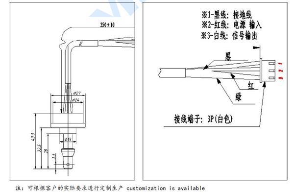 安培龙电压力锅压力传感器-优质陶瓷电容压力传感器