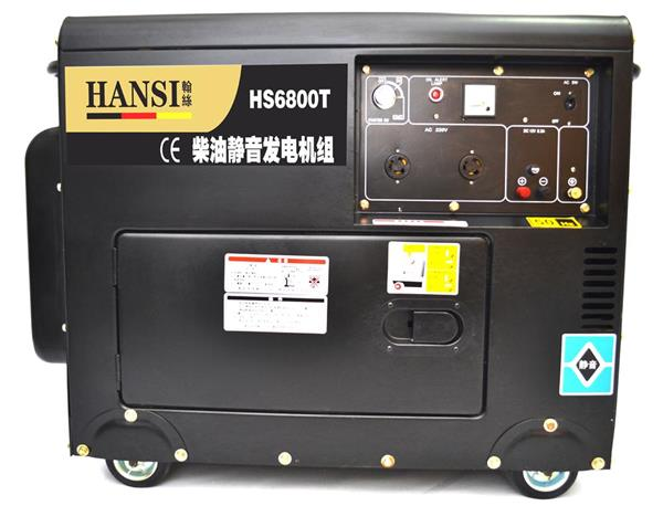 柴油静音发电机/5千瓦家用发电机