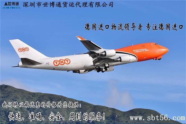 香港到德国飞机多久