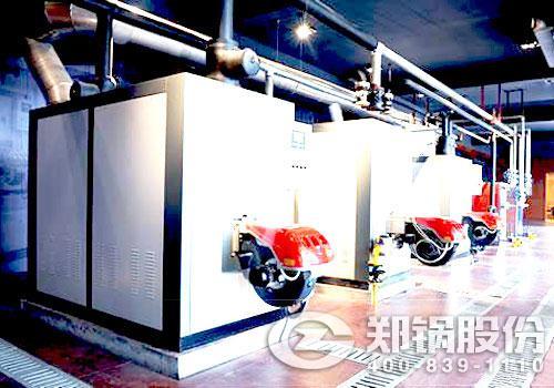 7mw常压热水锅炉生产厂家