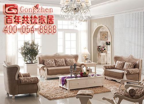共枕欧式沙发的外形特点