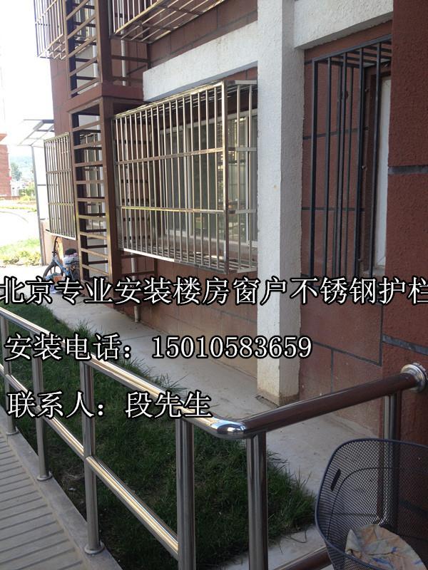 北京房山良乡防护栏不锈钢防护窗安装阳台防盗网防盗门