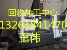 廊坊回收机床(廊坊)机床回收 冲床回收厂家13261841470