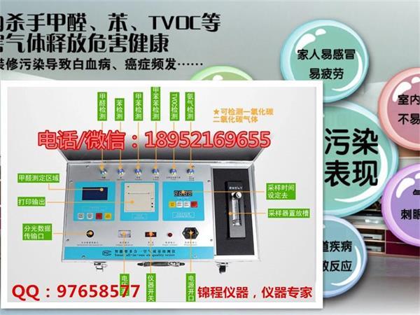 s6多功能锂电甲醛检测仪 警惕室内装修污染对健康的危害高清图片