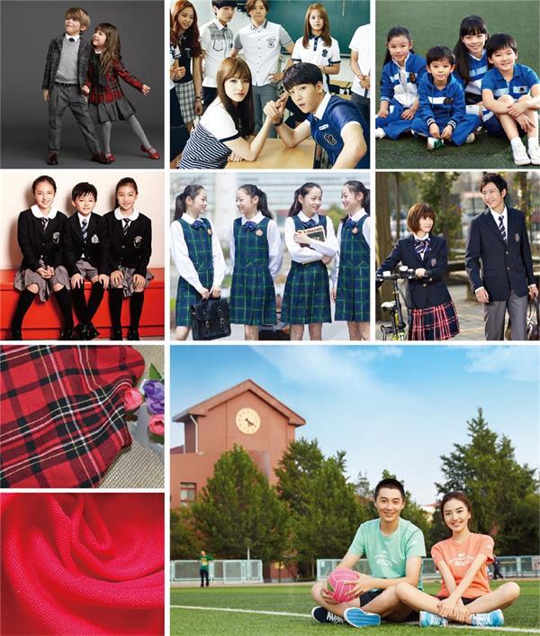 2016上海国际校服(学生装)展览会