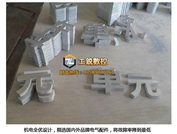广告雕刻机木工浮雕机板材镂空开料标牌切割亚克力双
