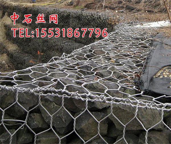 护岸防洪铅丝笼价格 中石定做铅丝石笼规格