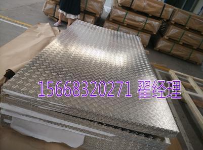 1.0厚五条筋花纹铝板的重量计算方法