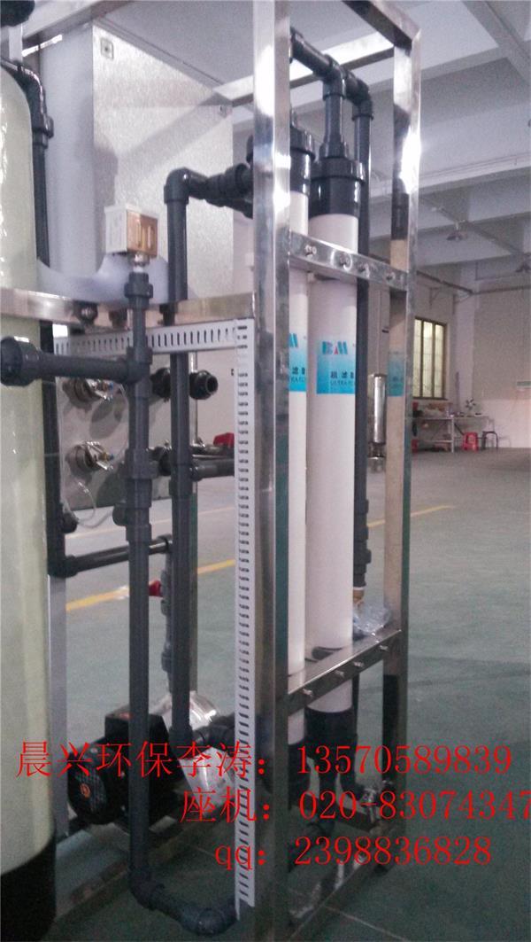 、中型工矿企业锅炉补给水;高氟、高硬、高含盐量地区饮用水改造;