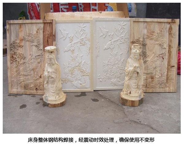 一拖六平面立体雕刻机木工浮雕镂空三维圆柱雕刻乐器装饰马鞍球拍