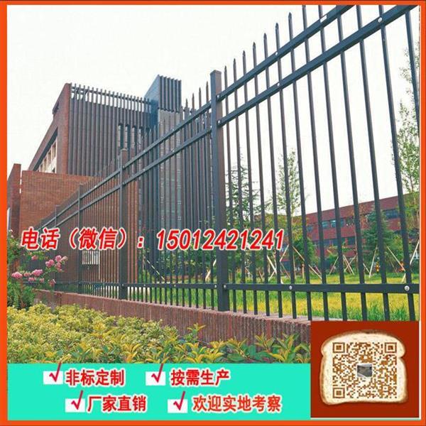 海南欧式围墙围栏/花园铁艺护栏/小区锌钢栅栏