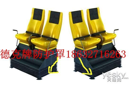 4d三自由液压动感座椅升降防护罩图片