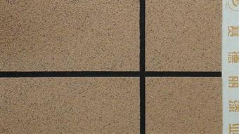 西安真石,漆质感漆施工,15295810188唐先生