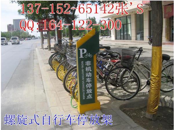 环形 螺旋形 自行车停车架多少钱一米