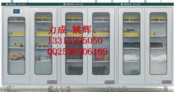 显示使用中接地线的使用数量和地线编号,接地线拿出使用时柜内开启