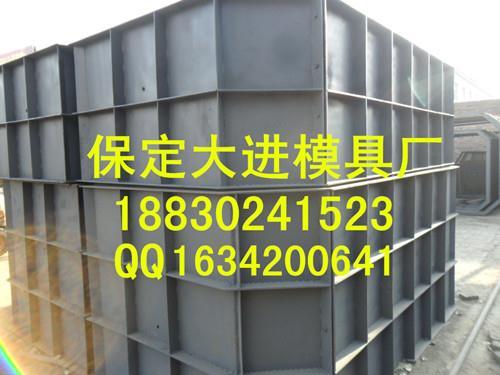 砼预制化粪池钢模具 进入访问