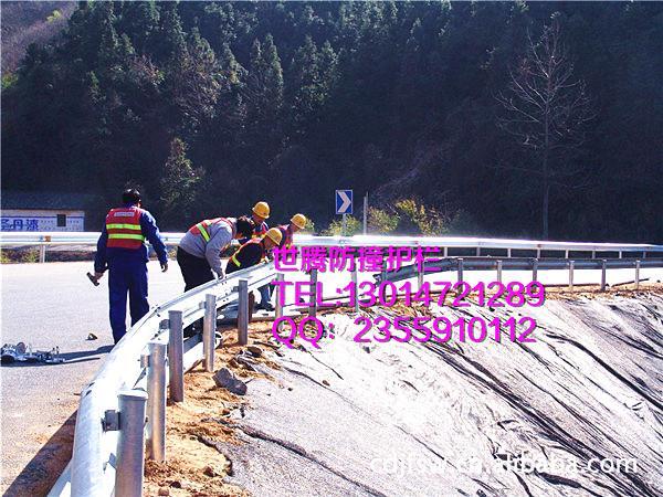 河南包安装许昌鹤壁新乡高速公路波形护栏 波形防撞护栏批发