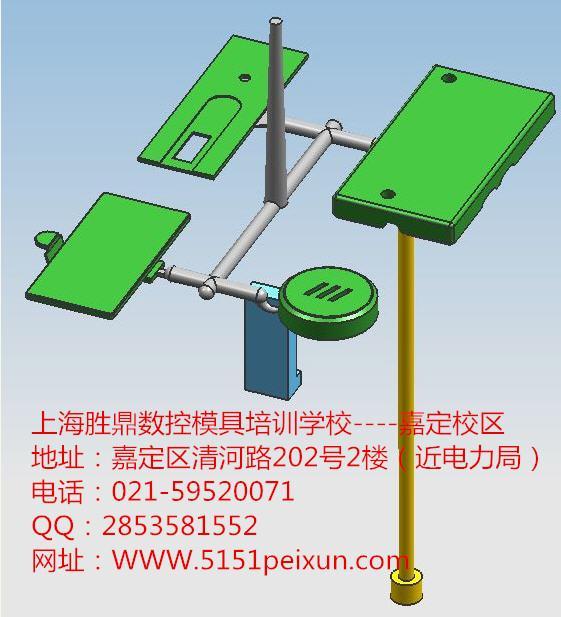 上海嘉定数控培训 塑料模具设计培训学校