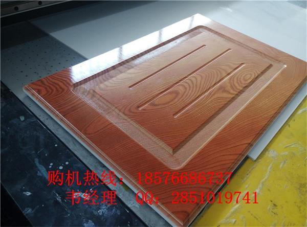 复古典红木纹琥珀拉手衣橱柜门打印机