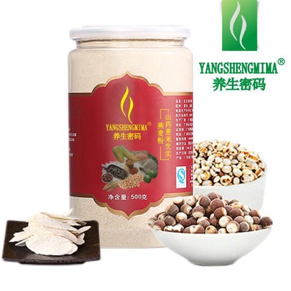 红豆薏米芡实的功效