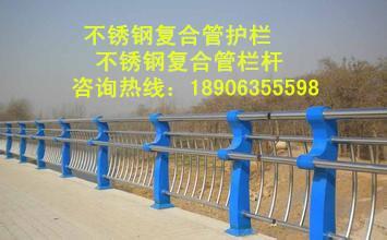 不锈钢桥梁护栏,不锈钢复合管栏杆