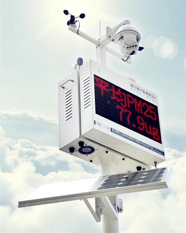 扬尘监控系统为大气污染治理护航