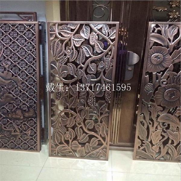 佛山欧式铝板镂空雕花红古铜屏风加工厂家