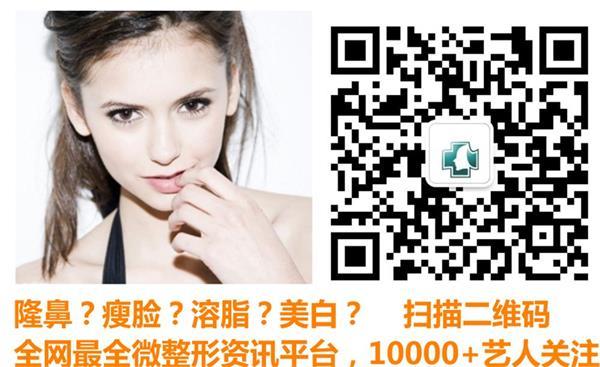 郑州微整形资讯平台
