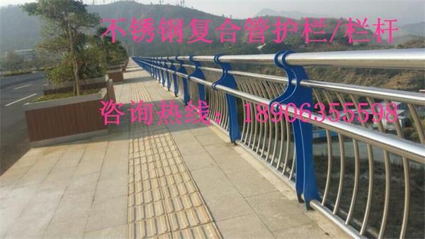 不锈钢复合管护栏 304不锈钢复合管栏杆