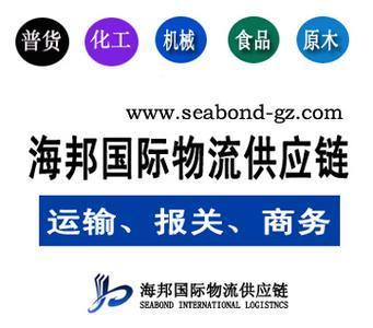 logo 标识 标志 设计 图标 341_300