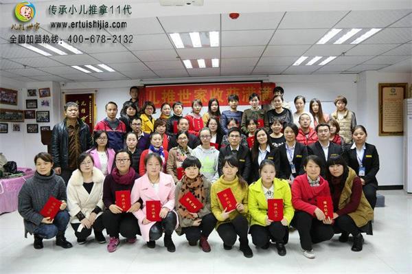 重庆小儿推拿职业培训学校 重庆小儿按摩职业培训中心