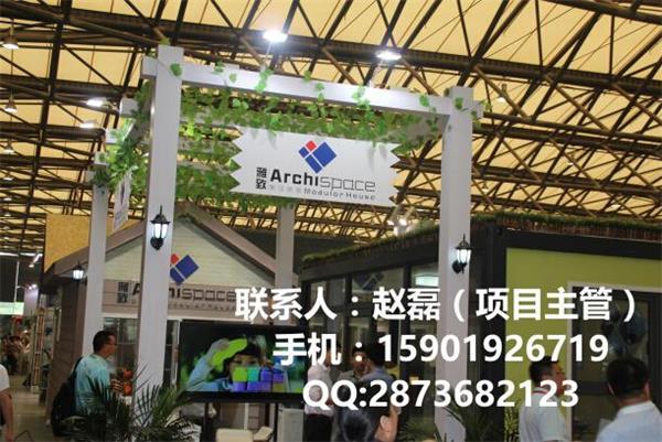 2018第十届上海国际集成建筑、轻钢房屋及建筑钢结构展览会官方网站